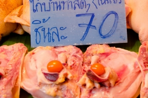 Reng Khai - unlaid chicken eggs found inside a chicken.